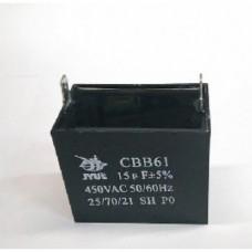 Конденсатор 15 mF CBB61 450VAC, квадратный