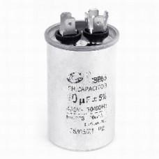 Конденсатор 10 mF CBB65 450VAC, металлический