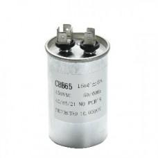 Конденсатор 15 mF CBB65 450VAC, металлический
