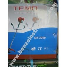 Бензокоса ТЕМП БК 3200