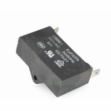 Конденсатор 8мкФ 650-950Вт
