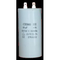 KN-023 Конденсатор 60мкф 450 В