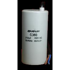 KN-013 Конденсатор 250мкф 450 В