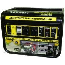 Бензиновый генератор Genctab PRG-3000CL